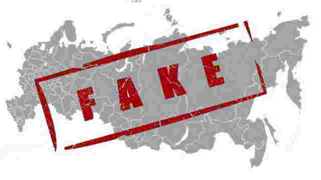 Міноборони РФ використало скріншоти з мобільної гри як «докази» співпраці США з ІДІЛ