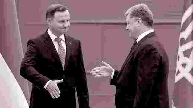 Польсько-українського конфлікту не існує