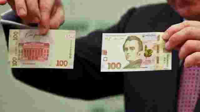 НБУ планує змінити дизайн банкнот гривні