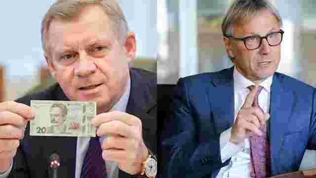 Смолія і Лавренчука розглядають основними претендентами на посаду голови НБУ