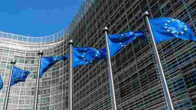 У ЄС схвалили проект бюджету на 2018 рік