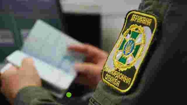 Росіянка, що приїхала до Києва на поїзді, попросила політичного притулку у прикордонників