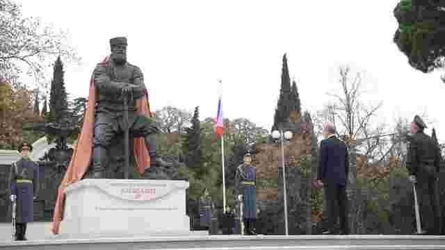 Путін відкрив пам'ятник Олександру III в окупованому Криму