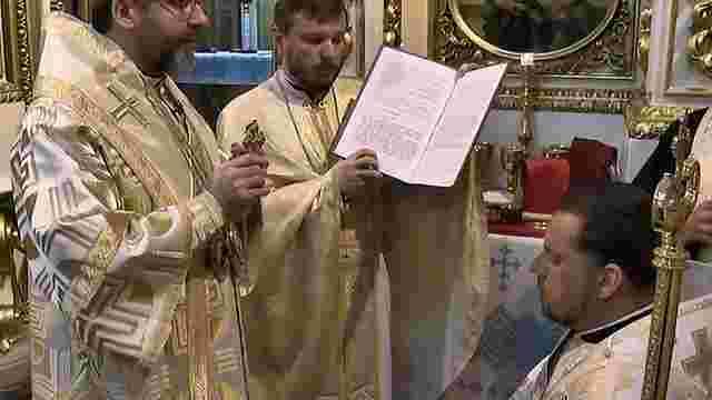 Єпископи УГКЦ офіційно створили нову єпархію у Чернівцях