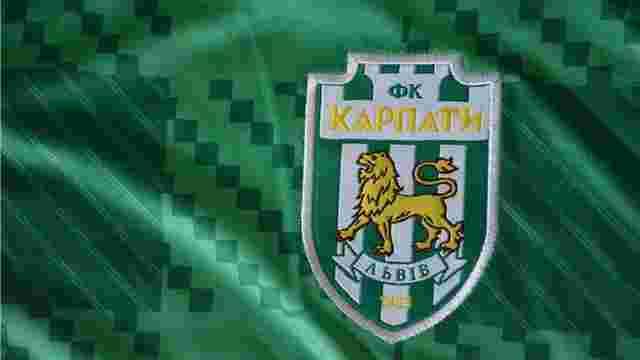 Нового тренера «Карпат» призначать до вівторка