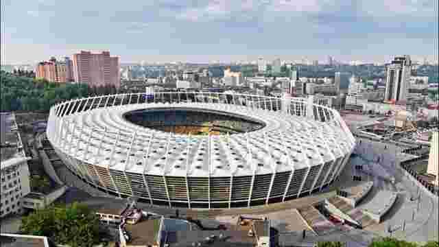 Екс-директору НСК «Олімпійський» оголосили підозру в розкраданні коштів під час «Євро-2012»