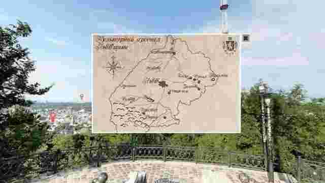 На Львівщині започаткували віртуальний тур музеями