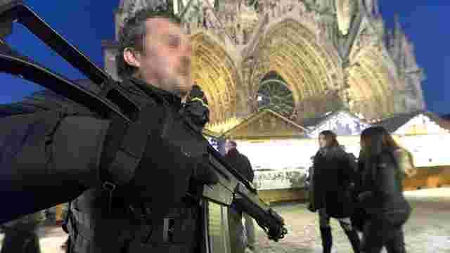 У Франції група осіб готувала збройний напад на різдвяний базар в Реймсі