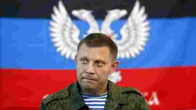 У «ДНР» заявляють, що готові обміняти полонених до Нового року