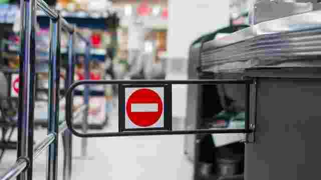 Сейм Польщі заборонив роздрібну торгівлю у неділю