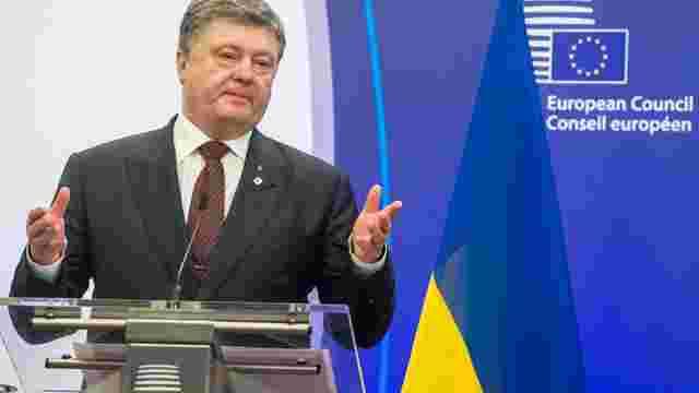 Порошенко пообіцяв президенту Румунії змінити освітнє законодавство