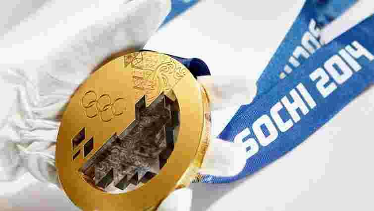 Росія відмовилася повертати медалі спортсменів викритих у вживанні допінгу