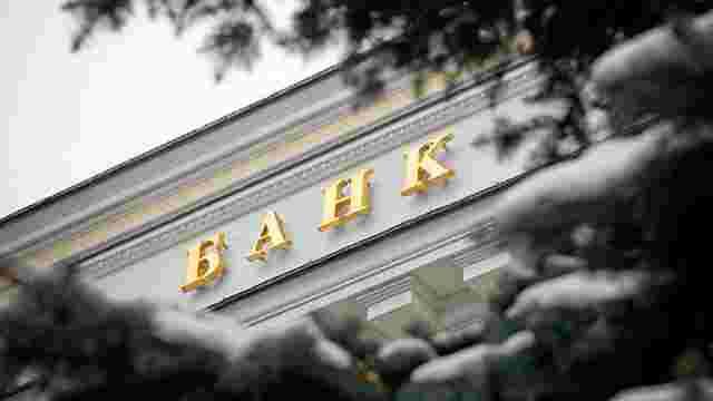 НБУ оприлюднив графік роботи банків у період новорічних свят