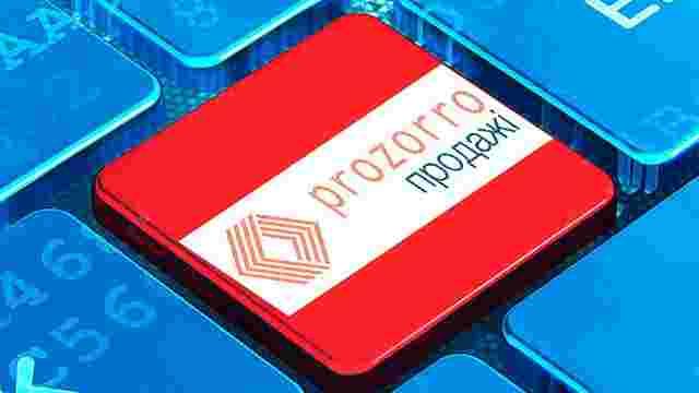 В Україні відкрили доступ до реєстру активів неплатоспроможних банків