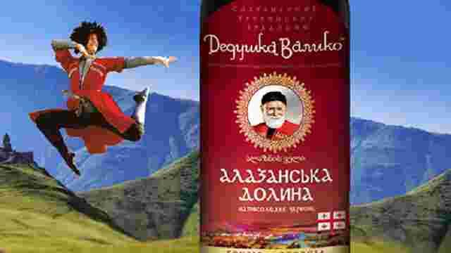 Українських виноробів оштрафувавли за імітацію грузинського вина
