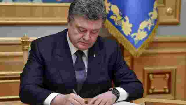 Порошенко підписав закон про запровадження пені за прострочку оплати комунальних послуг