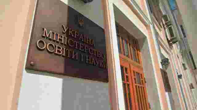 ВНЗ повинні підготувати правила вступу на 2018 рік до кінця грудня, – Міносвіти