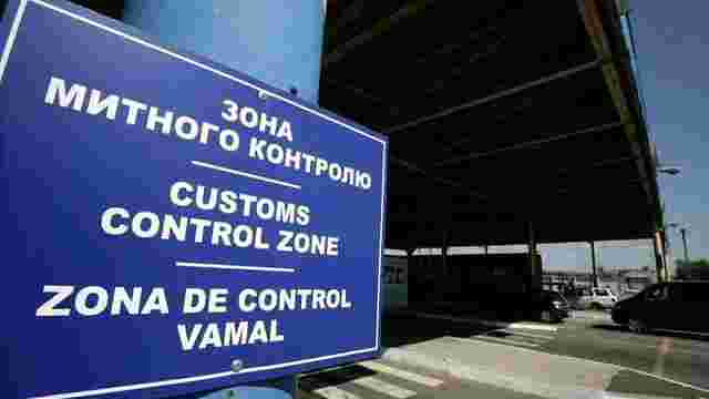 Верховна Рада обмежила безмитне ввезення і пересилання в Україну товарів з-за кордону