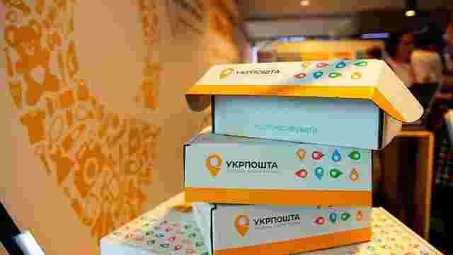 «Укрпошта» оновлює тарифи на відправлення посилок по Україні