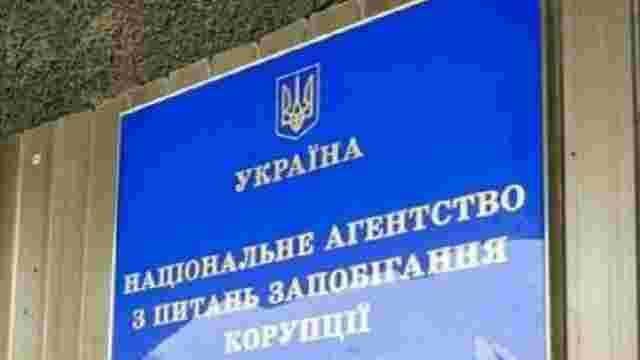 НАЗК пропонує ввести нову форму звіту для політичних партій