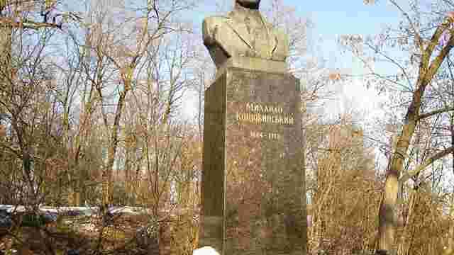 В Чернігові вкрали пам'ятник Михайлу Коцюбинському з його могили