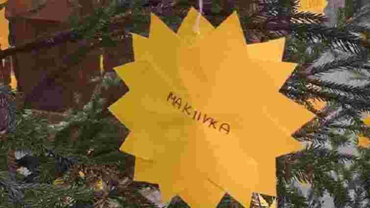 Ялинку головного собору Праги прикрасили листівками із назвами окупованих міст Донбасу