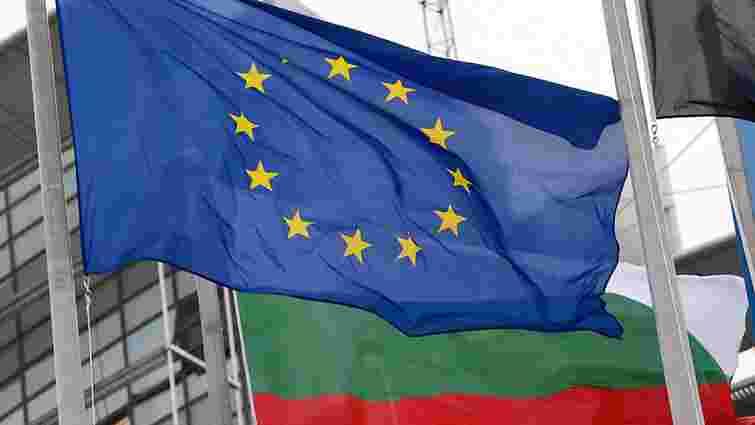 Болгарія розпочала головування у Євросоюзі