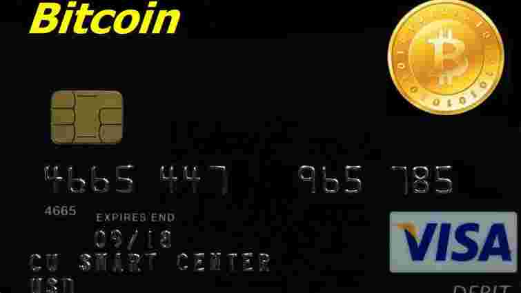 Visa призупинила обслуговування дебітних карток з підтримкою Bitcoin