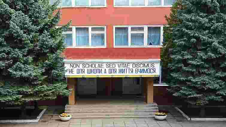 У Львові хулігани проникли в приміщення школи і знищили майно