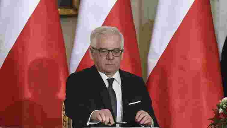 Новий голова МЗС Польщі сподівається на швидке розв'язання історичних суперечок з Україною