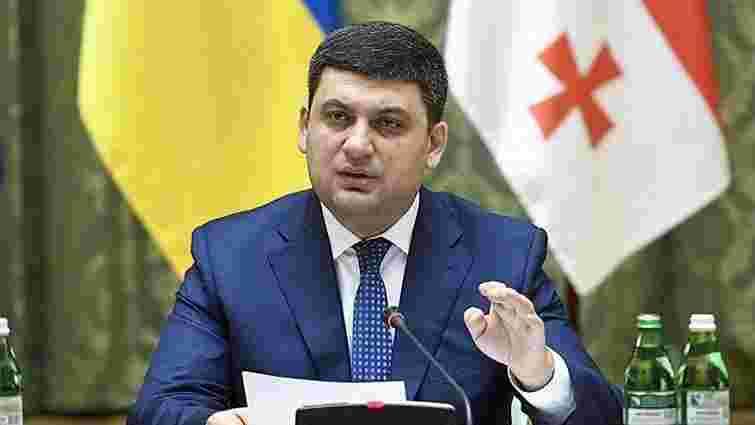 Володимир Гройсман вважає корупцію в Україні перебільшеною проблемою