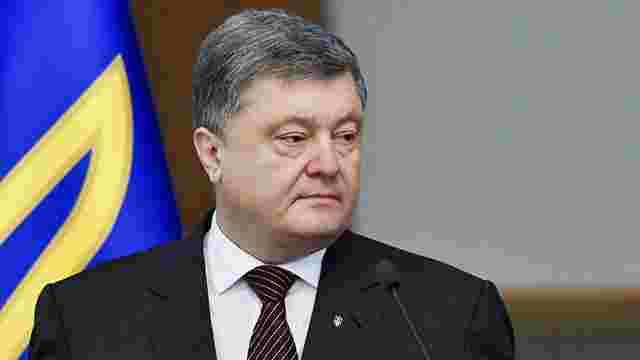 Петро Порошенко готовий ввести кримінальну відповідальність за контрабанду