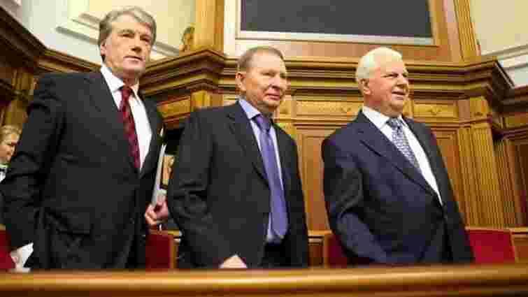 Держава виплатила Віктору Ющенку за рік ₴336 тис. довічного грошового утримання