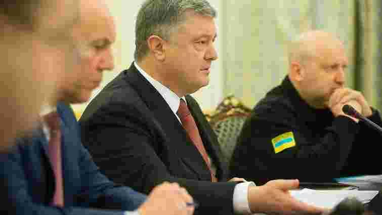 На засіданні РНБО затвердили фінансування державного оборонного замовлення