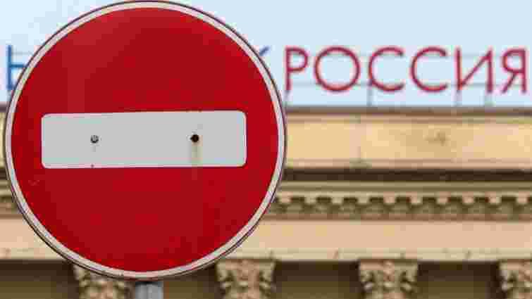 Україна заборонила росіянам купувати державні підприємства