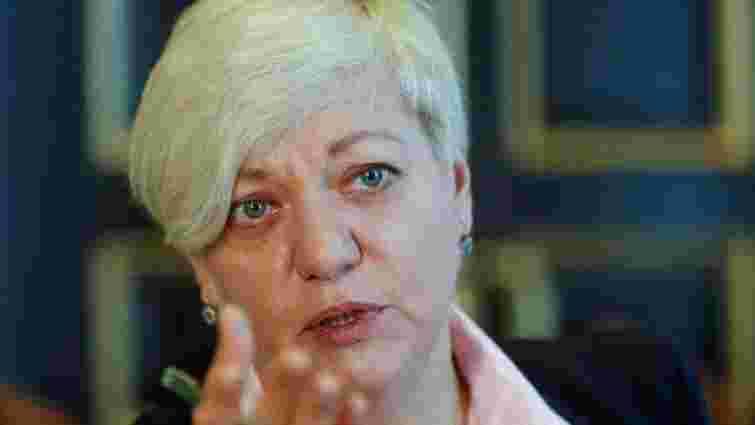 Порошенко запропонував Верховній Раді звільнити Валерію Гонтареву з посади голови Нацбанку