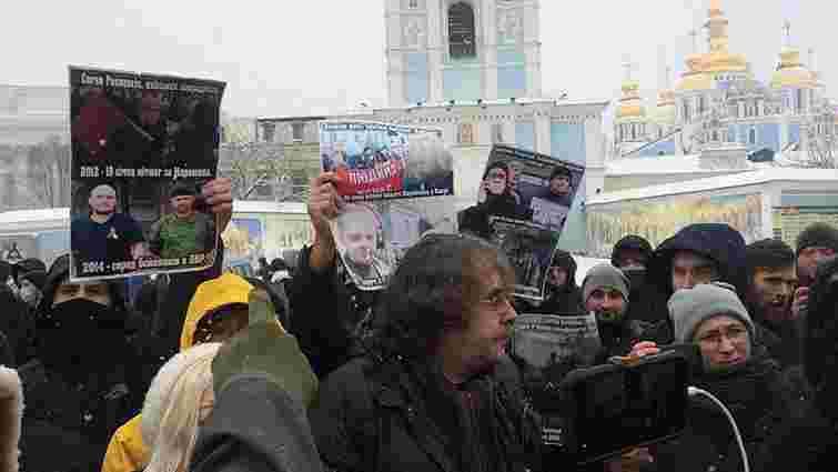 У Києві активісти «С14» зірвали щорічну акцію антифашистів