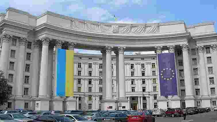 На фінансування Українського інституту у 2018 році виділять не менше ₴20 млн