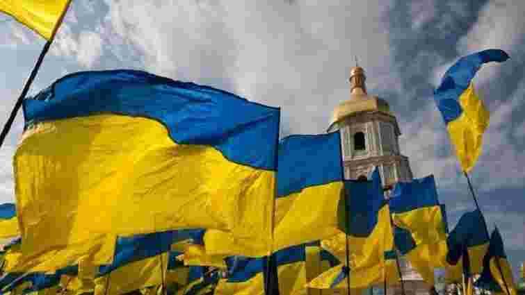 Президент, прем'єр та спікер ВРУ  привітали українців із Днем Соборності