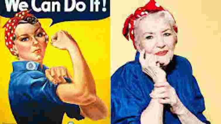 Померла американка Наомі Паркер Фрейлі зі знаменитого плакату We Can Do It!