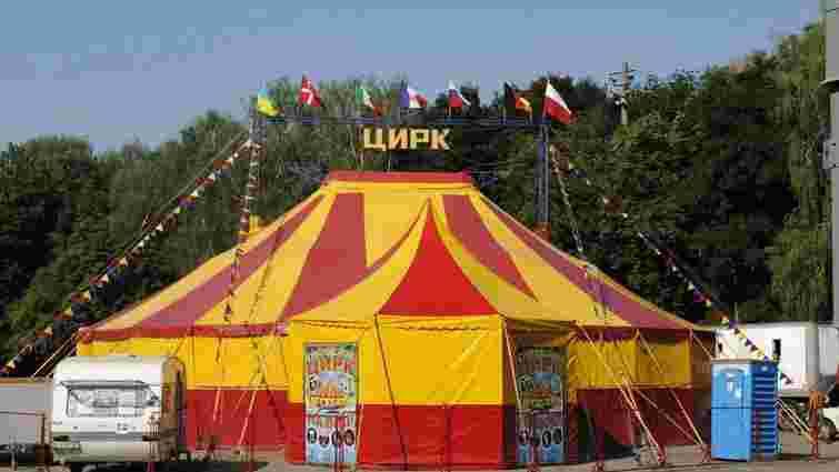 В Рівному заборонили пересувні цирки з тваринами