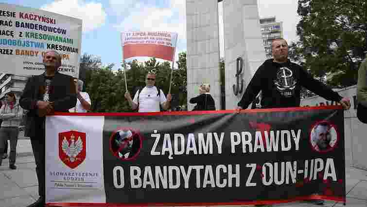 Сейм Польщі ввів кримінальну відповідальність за пропагування «бандеризму»