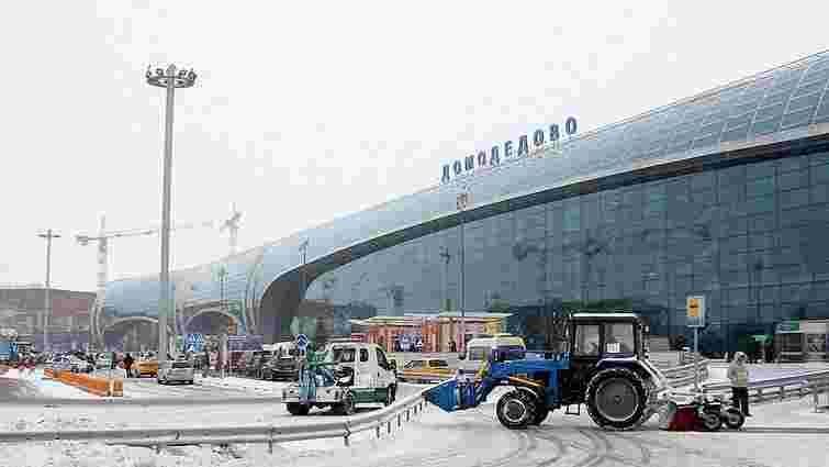 У Москві аеропорти з невідомих причин скасували та затримали кількадесят рейсів