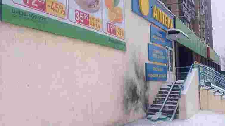 Жінка і малолітня дитина постраждали внаслідок вибуху в Харкові