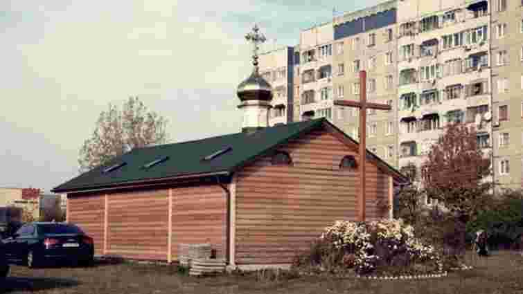 УПЦ МП вперше прокоментувала заклики демонтувати церкву на Сихові