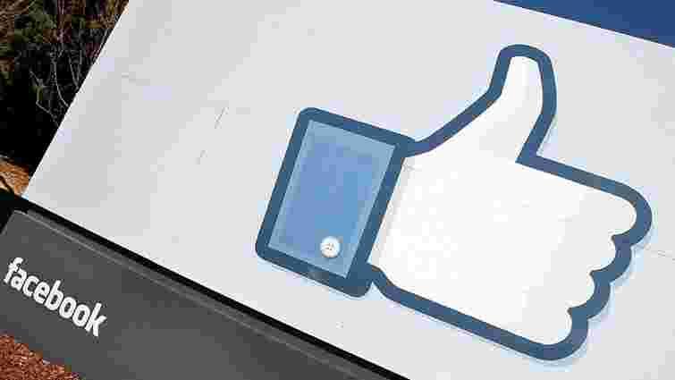 Для чиновників Чернівецької ОДА розробили інструкцію поведінки у Facebook