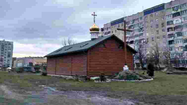 Депутати Львівської облради ініціювали перевірку церков УПЦ МП у Львові та Бродах
