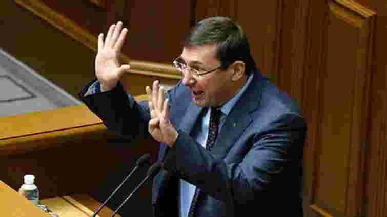 Юрій Луценко розповів, скільки коштував його відпочинок на Сейшелах