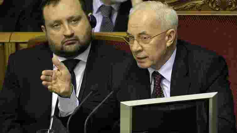 ГПУ оголосила Азарова і Арбузова в розшук