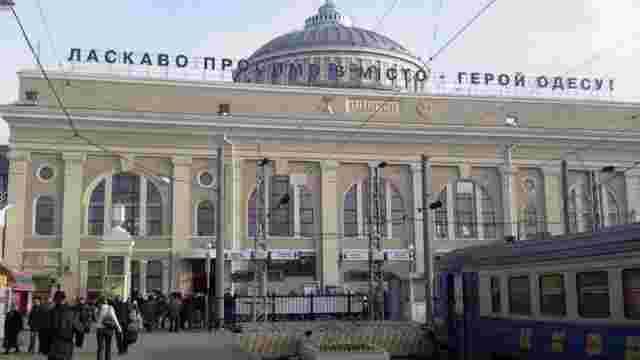 З лютого поїзд Львів-Одеса курсуватиме щоденно